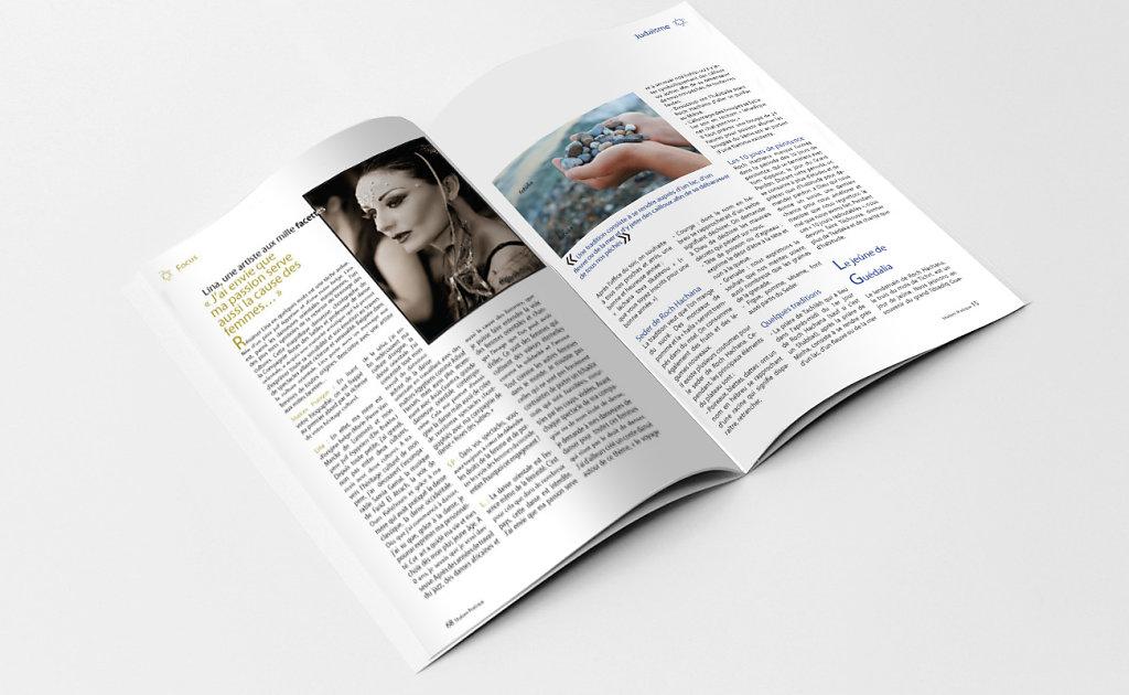 Magazine Shalom Pratique