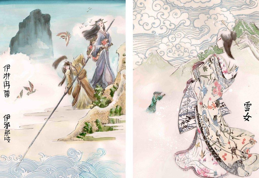 Izanagi & Izanami / Yuki Onna